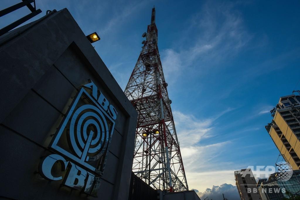 フィリピン民放最大手が放送停止、政府命令で