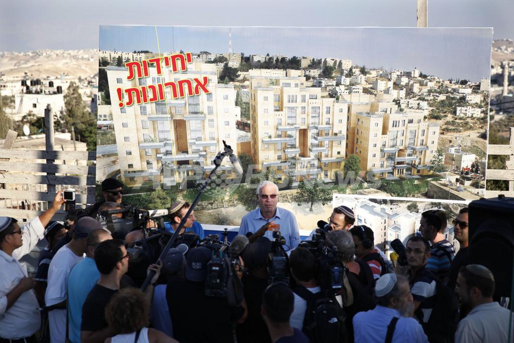 イスラエルが新たに1200戸の入植計画、和平交渉に影響か