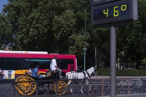 スペインで猛烈な熱波、マドリードなどで観測史上最高を記録