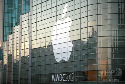 アップル、バーチャルリアリティー端末を極秘開発か 英報道