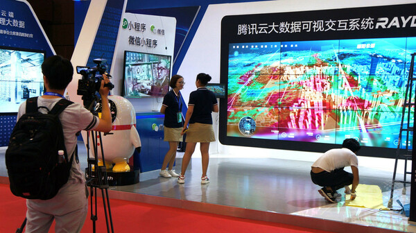 テンセントがデータセンターサービス開始 香港で2か所目