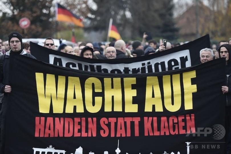 ドイツ・ベルリンで約500人がデモ、難民収容施設の建設に反対