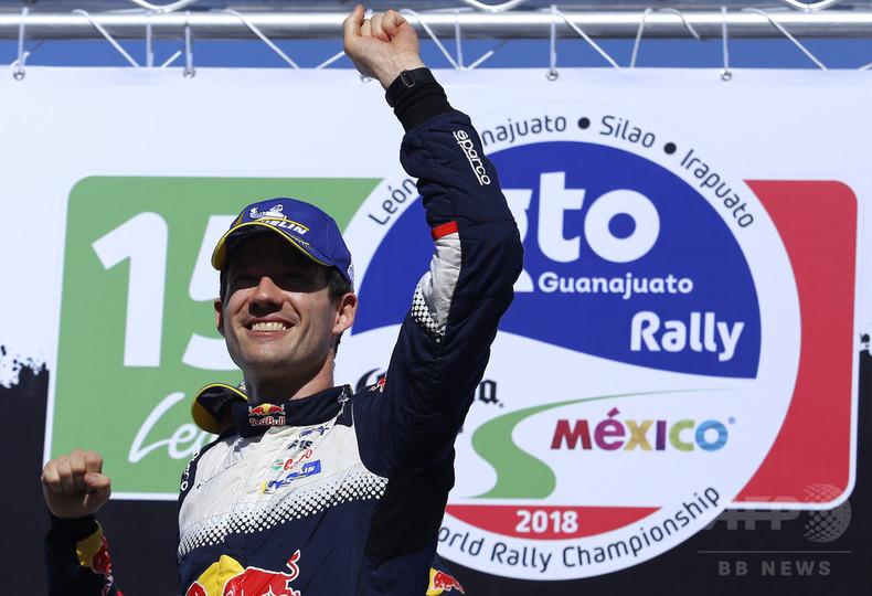 オジェが今季2勝目、総合首位に浮上 ラリー・メキシコ
