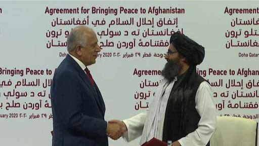 動画:米国とタリバン、アフガンめぐる歴史的な和平合意に署名
