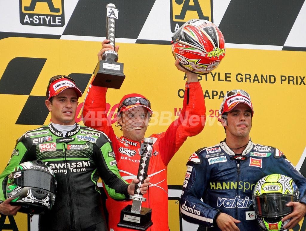 カピロッシ 日本GPを制しシーズン初勝利