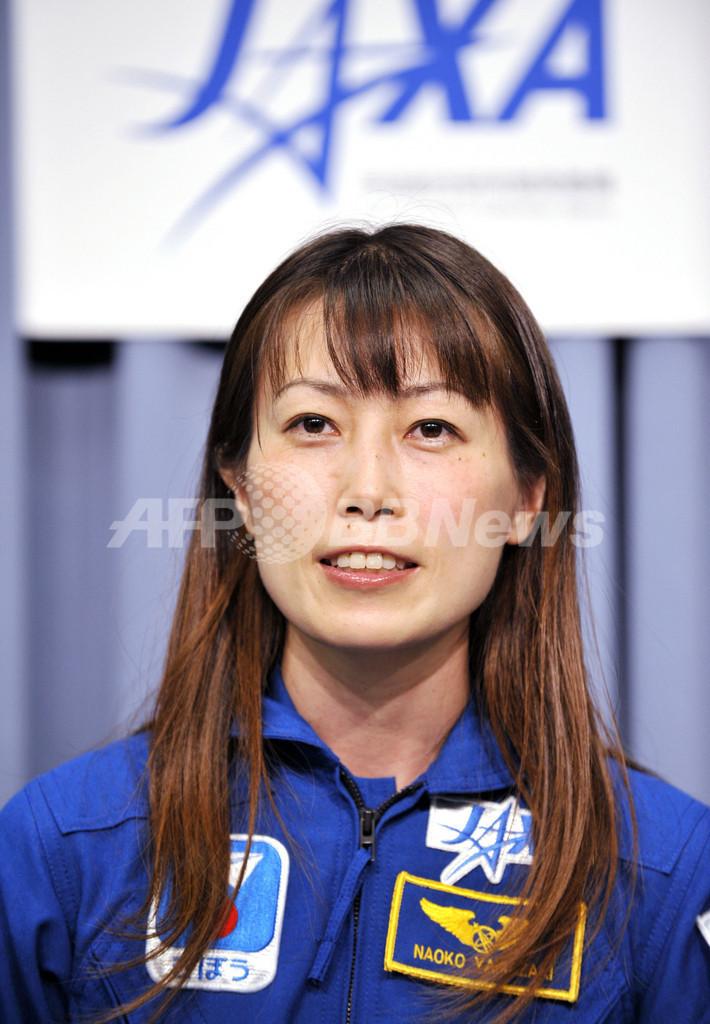 山崎直子さん、米シャトルで宇宙へ 日本人女性2人目