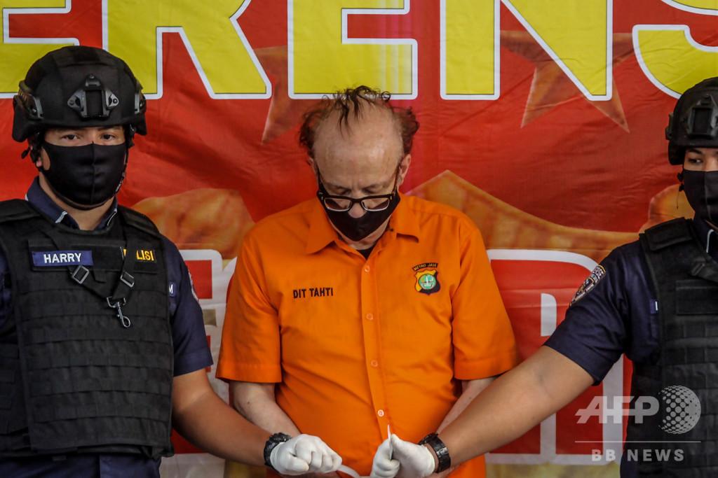 子ども300人超にみだらな行為、逮捕のフランス人が自殺 インドネシア