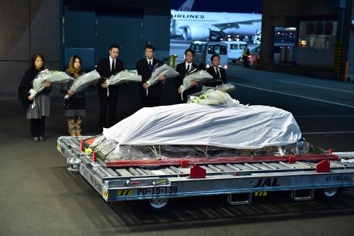 動画:中村哲さんの遺体、成田空港に到着 9日に福岡へ