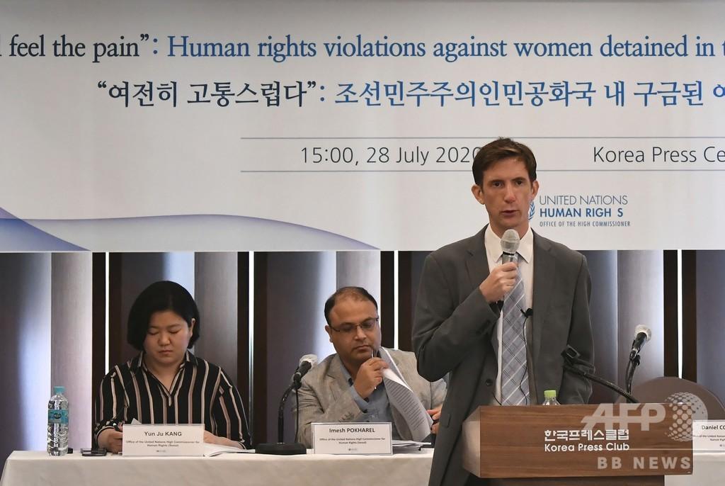脱北に失敗した女性への性的虐待が横行、国連非難