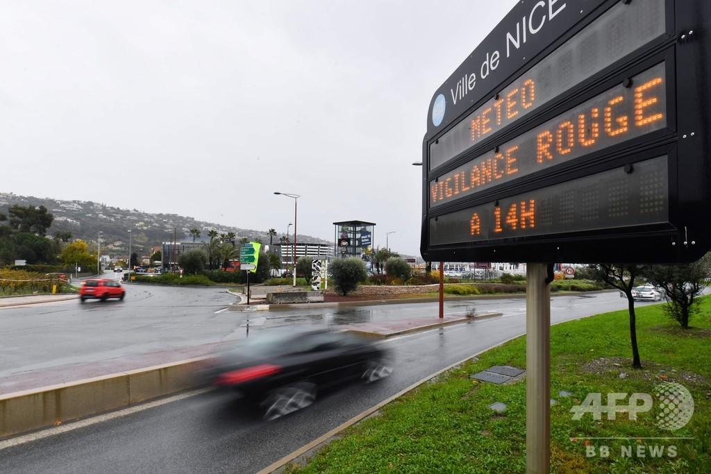 モナコ対PSG戦が大雨で延期に、南仏で非常警報発令