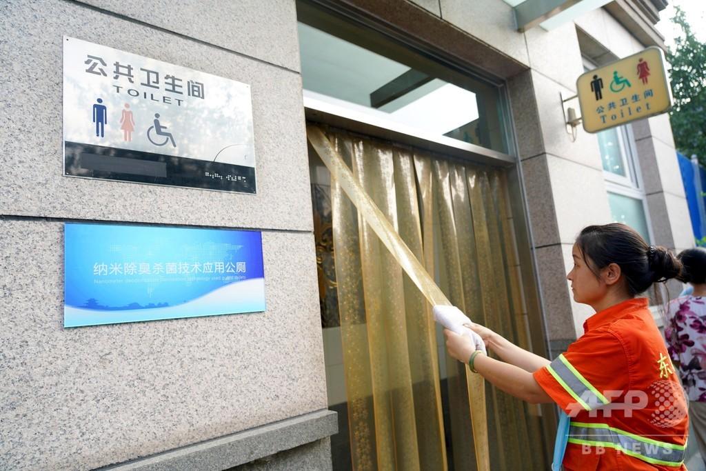 ナノ光分解技術で公衆トイレの消臭 北京