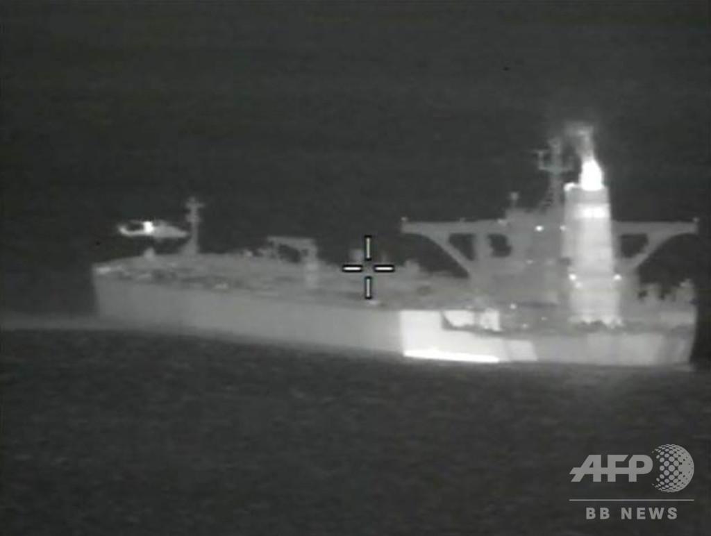 ジブラルタル沖タンカー拿捕、イラン側が「相応措置」を警告