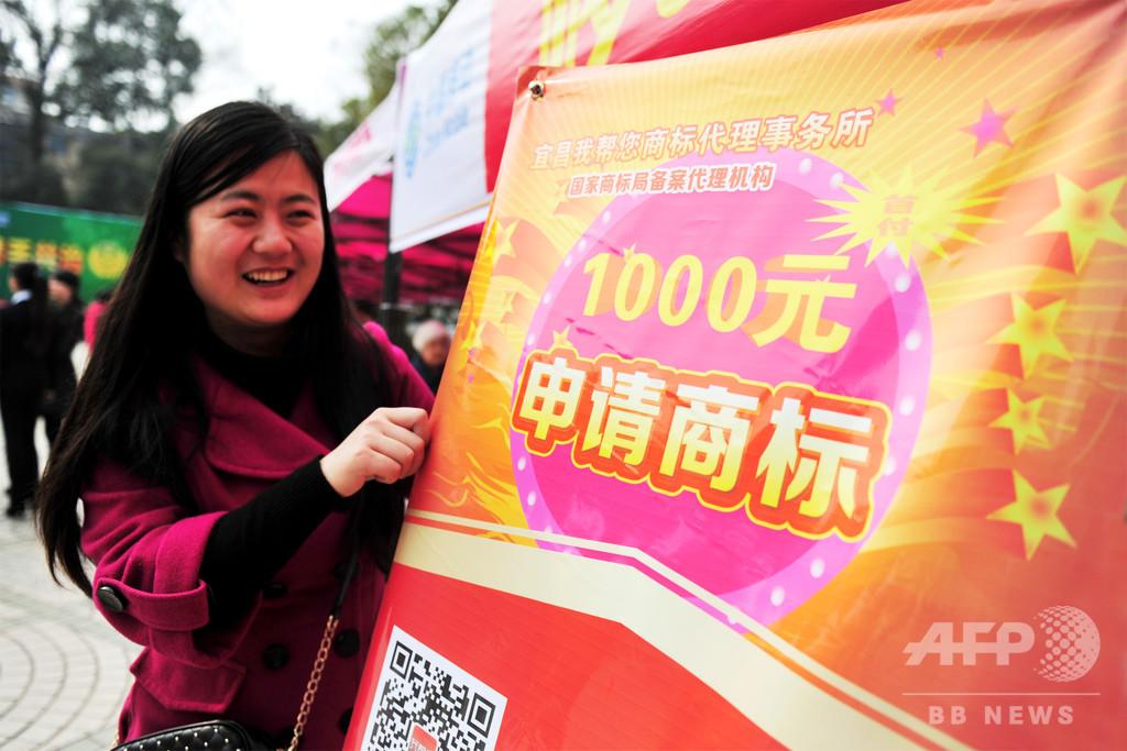 フリジストンにNo! 中国、「悪意ある商標登録」取り締まりを強化