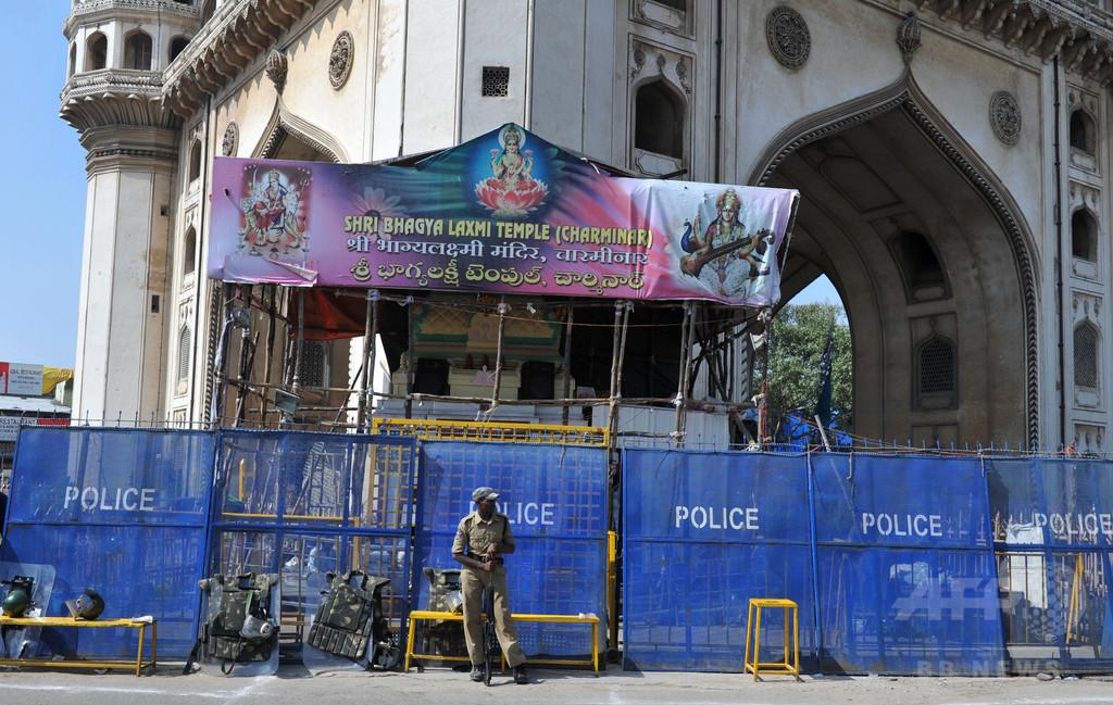 少女との「婚姻」を偽装、性交目的のアラブ人8人を逮捕 インド