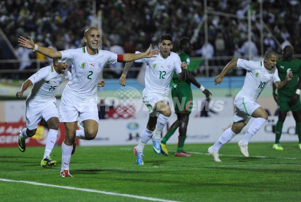 アルジェリア、アウェーゴール差で本大会出場決める W杯アフリカ最終予選
