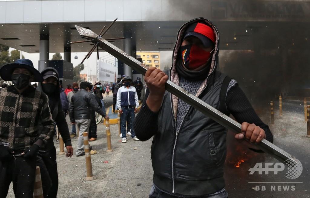 モラレス前大統領支持者ら、総選挙再延期に抗議 ボリビア