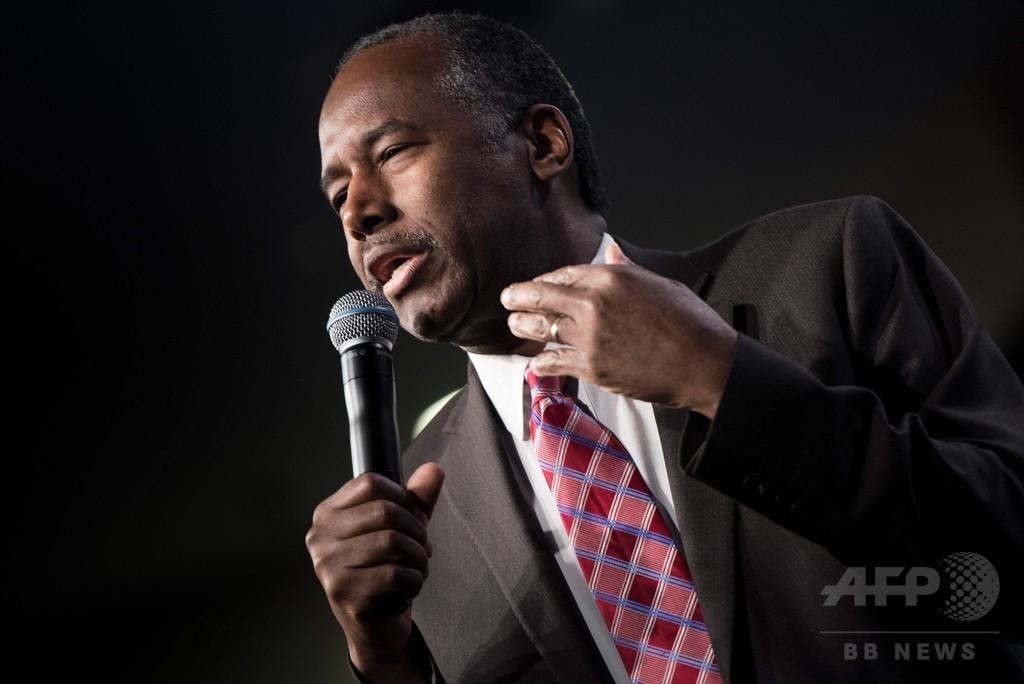 アフリカ人奴隷は米に夢見た「移民」 住宅長官の発言に批判殺到