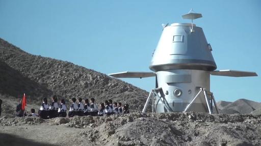 動画:火星での生活を模擬体験!? 砂漠の真ん中に「基地」開設 中国