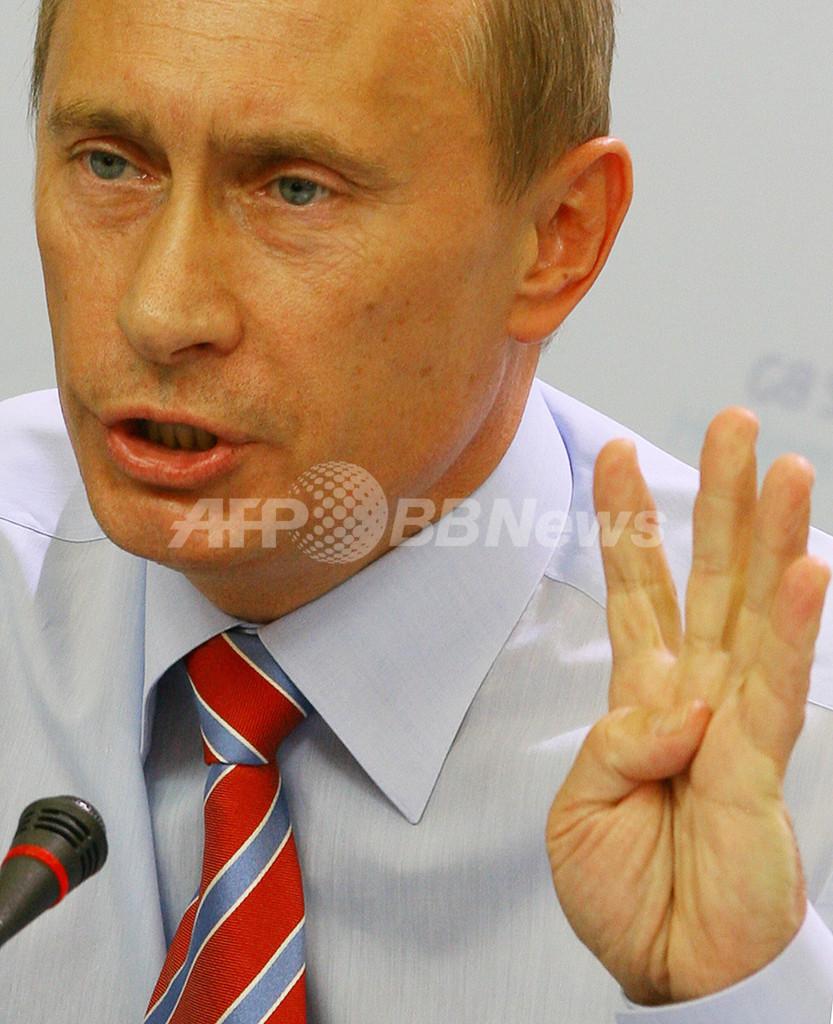 プーチン大統領、「米迎撃ミサイルシステムのトルコ、イラク配備の検討すべき」