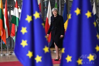 英EU離脱法案、下院で可決 上院へ