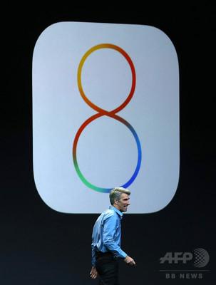 米アップル端末に脆弱性、偽アプリで個人情報流出の恐れ