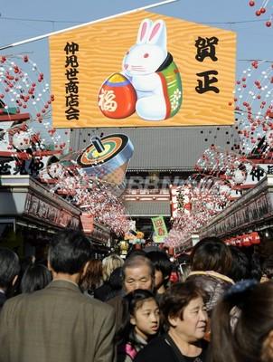 日本の「あけおめ」、ツイッター世界記録を更新