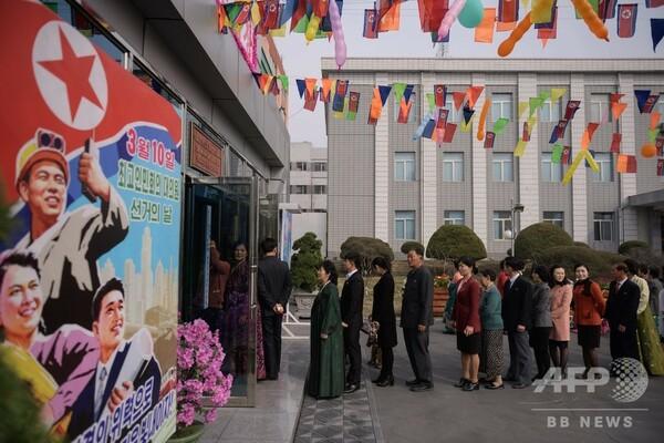 北朝鮮流の「民主主義」、最高人民会議の代議員選挙実施