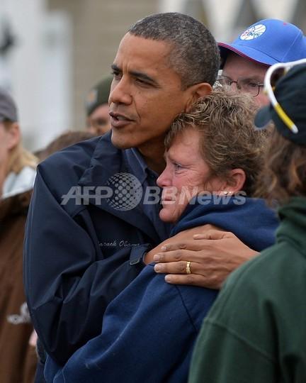 オバマ米大統領、「サンディ」被災のニュージャージー州を訪問
