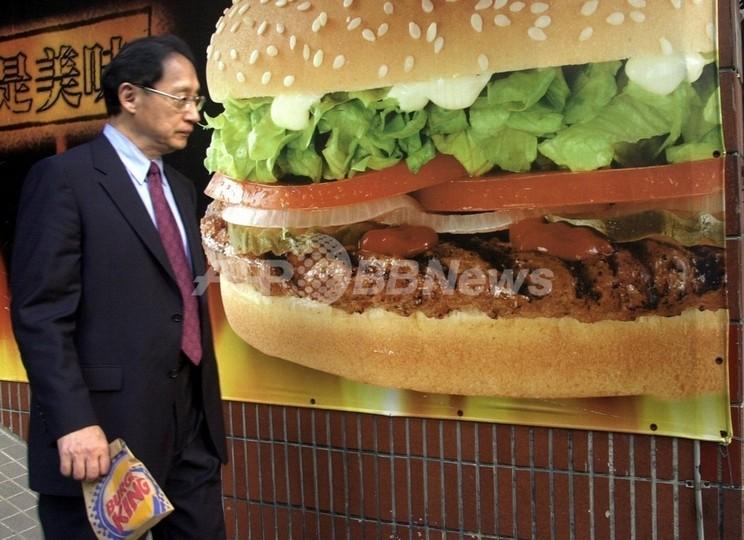 「ワッパーのために友人を犠牲に」、米バーガーキングがキャンペーンを中止