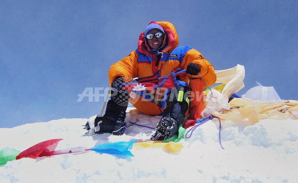 エベレスト登頂最多記録のシェルパさん、19回目登頂に成功