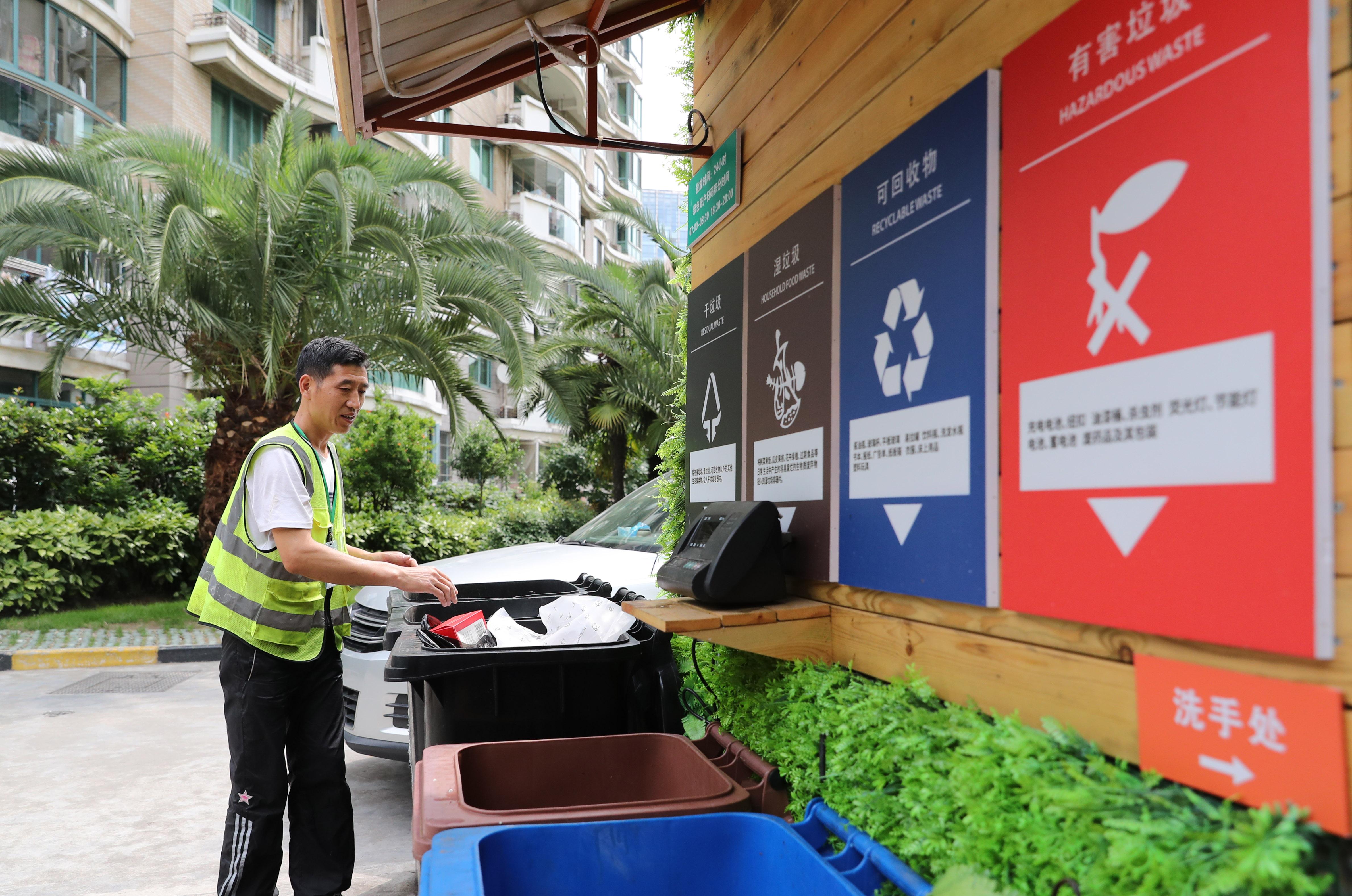 上海市民、7割以上が自主的にごみ分別
