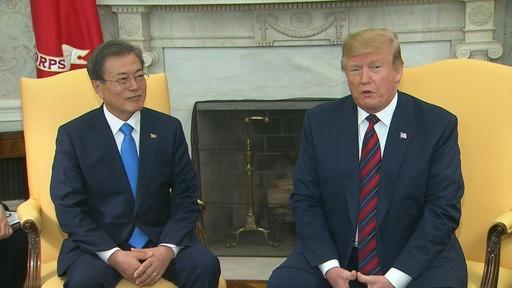 動画:トランプ米大統領、北朝鮮に「途方もない可能性」 文氏との共同記者会見で