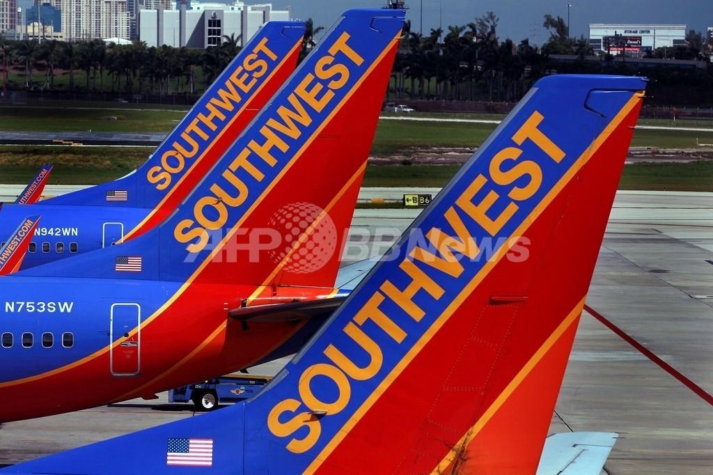 米サウスウエスト航空、B737型79機を点検 前日の胴体の穴あき事故を受け
