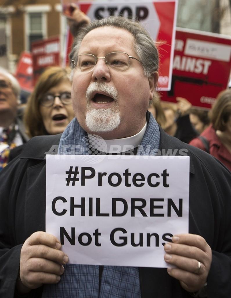 米国で銃規制のオンライン請願書に15万人、最多記録を更新