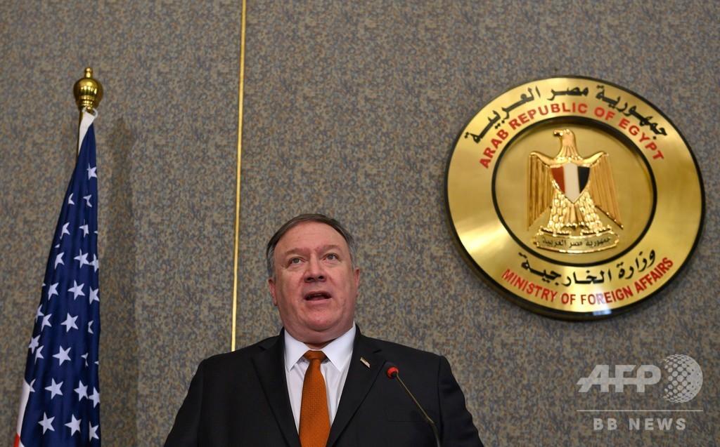 米国務長官、「シリアからイラン兵追い出す」