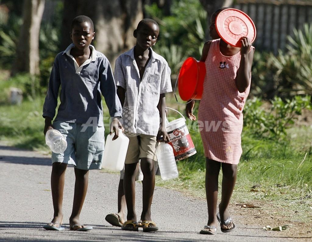 コレラ感染拡大のジンバブエ、非常事態を宣言