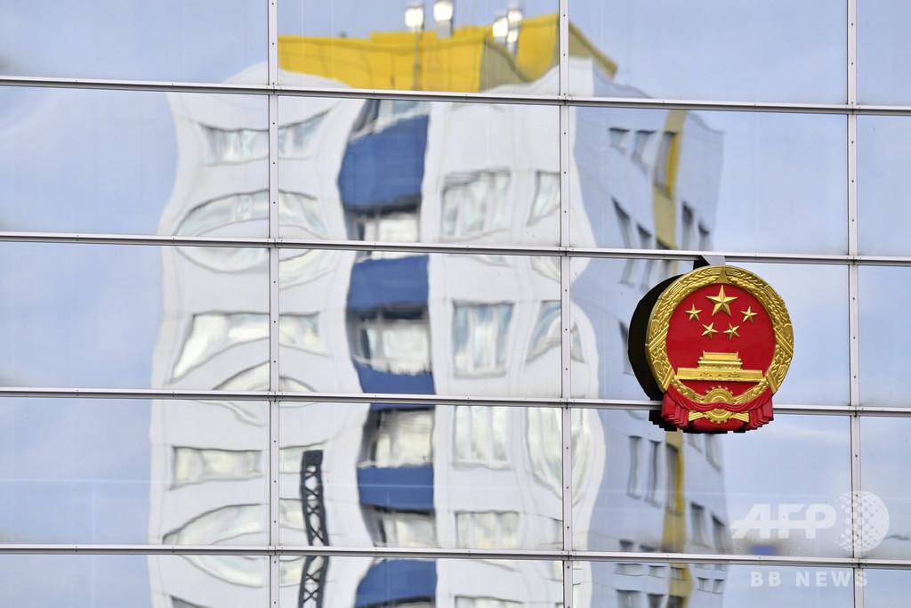 ドイツ検察、「中国のスパイ」容疑で3人を捜査 1人は元EU大使か