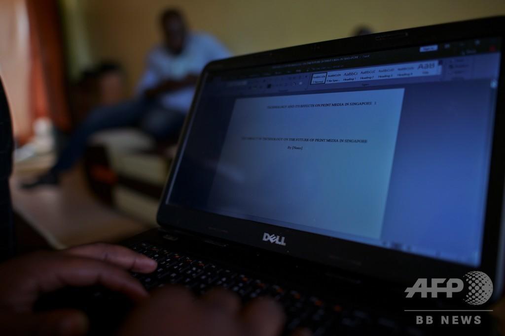 ザンビア教育相、自身の裸の動画流出し解任される