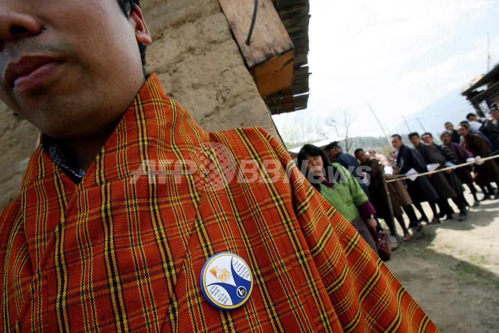 ブータン初の下院選挙、ブータン調和党が圧勝