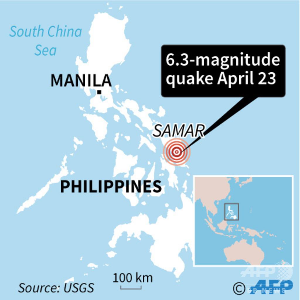 フィリピンで再び地震、中部でM6.3