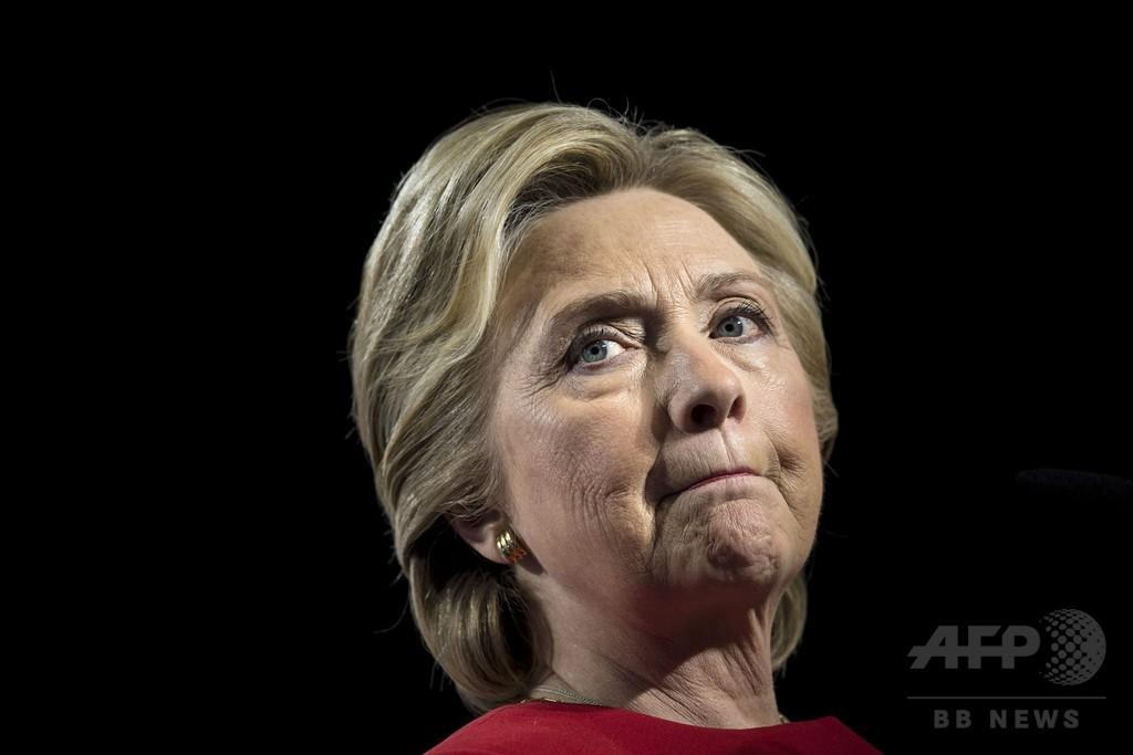 クリントン氏、今後は選挙に出馬しない意向 大統領選敗北にひどく苦悩