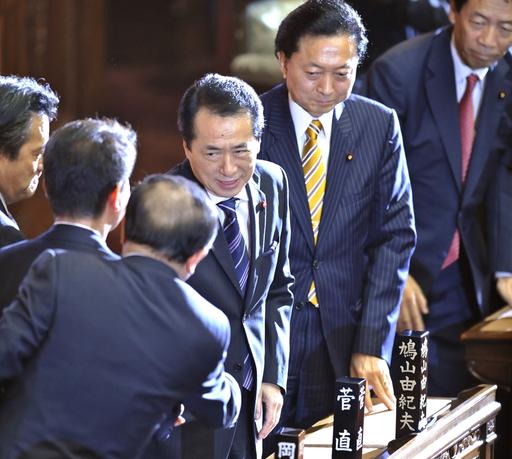 新首相に菅直人氏