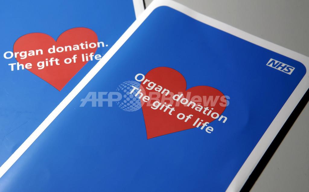 臓器移植の年齢制限撤廃、「脳死は人の死」 衆院で可決