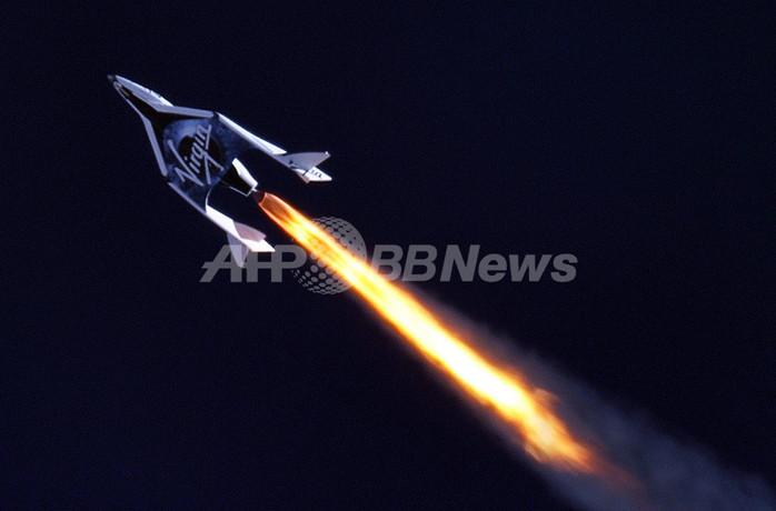 国際ニュース:AFPBB Newsヴァージングループの宇宙旅客機、超音速飛行に成功