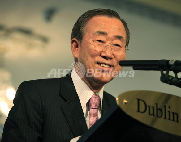 「地味で口べた」? 潘国連事務総長を欧米メディアが酷評