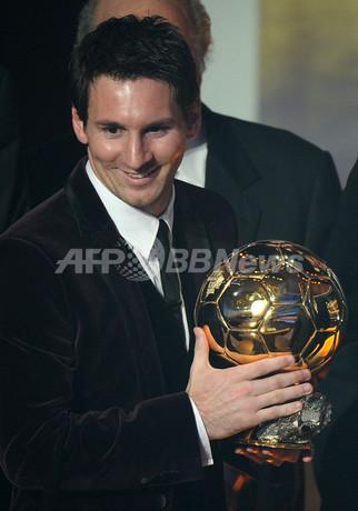 【写真特集】歴代のFIFA年間最優秀選手、バロンドール受賞者