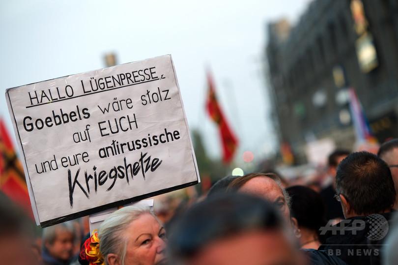 ドイツで「ナチスの言葉」復活、物議醸す