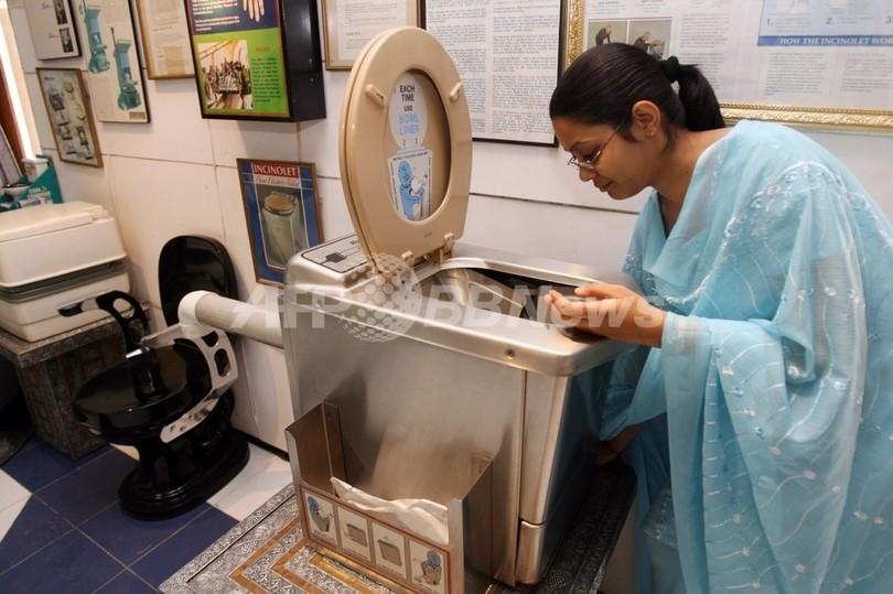 インド最高裁、国内の全学校へのトイレ設置を命じる