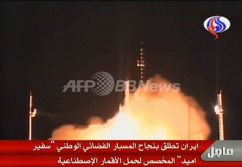 イランのロケット打ち上げは失敗、米国防総省筋