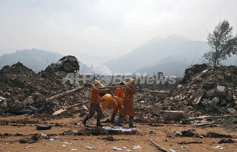 中国・山西省の土石流、死者151人に 行方不明者数はいまだ不明